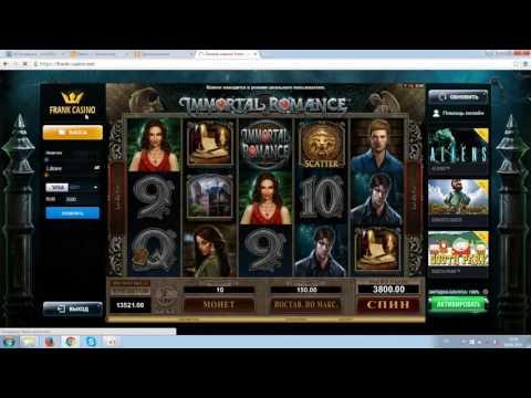 бесплатные игровые автоматы казино Казино Франк