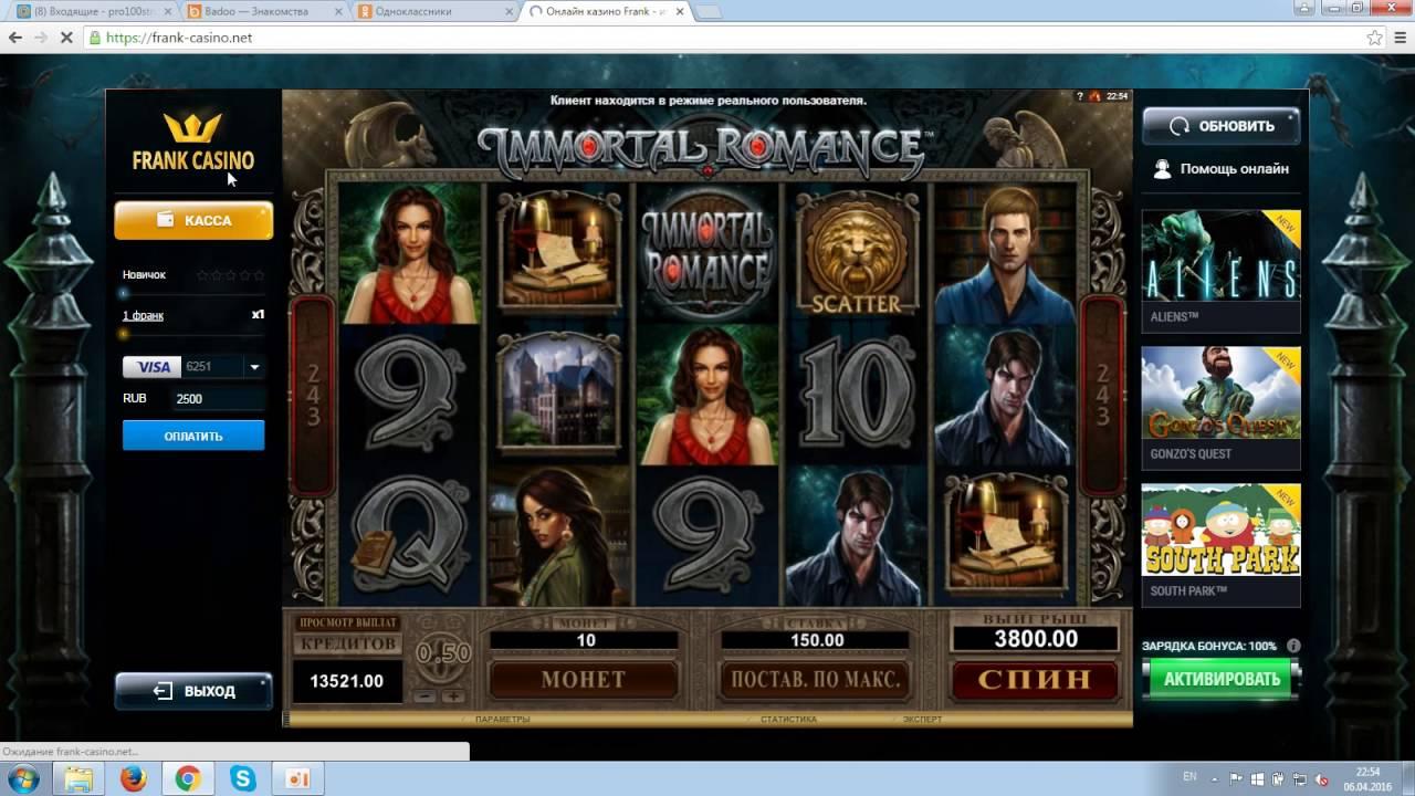Бездепозитные бонусы за регистрацию с выводом денег   Лучшие казино онлайн