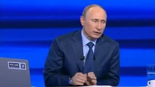 Путин: Украина рухнет без России