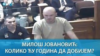 ИН4С: Милош Јовановић: Колико ћу година да добијем?