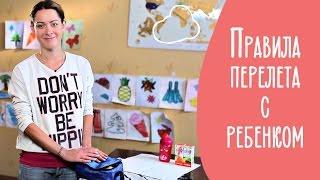 видео Самолётом в Одессу: информация, советы
