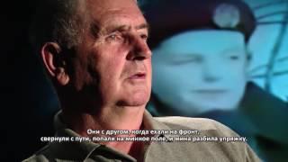 Споменко в вечном карауле - Документальный фильм