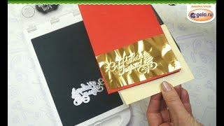 видео Видео-обзор машинки GoPress and Foil от Couture Creations