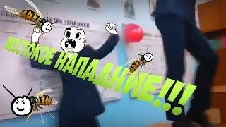 Школьный стыд(Анимация-Animation-Cartoon)