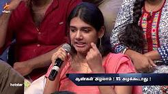 Neeya Naana Promo 29-10-2017 Vijay Tv Show Online