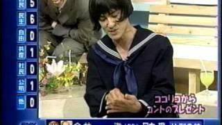 1998年7月12日放送のハッピーバースデー!より 司会:陣内孝則、柳葉敏...