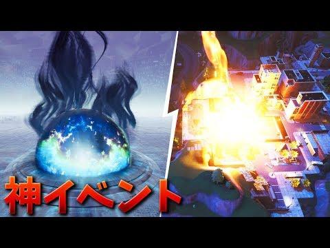 【フォートナイト】新イベントでタワー破壊と神武器が復活したぞ!!