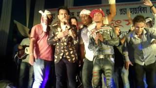 Vreegu Kasyap & Washim Ayan Live In Jurhat(9678416601 Details)