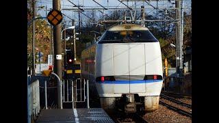 JR高松駅に683系が...