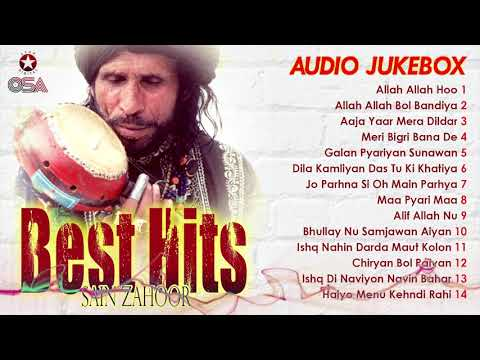 Sain Zahoor Best Hits | Audio Jukebox | OSA Worldwide