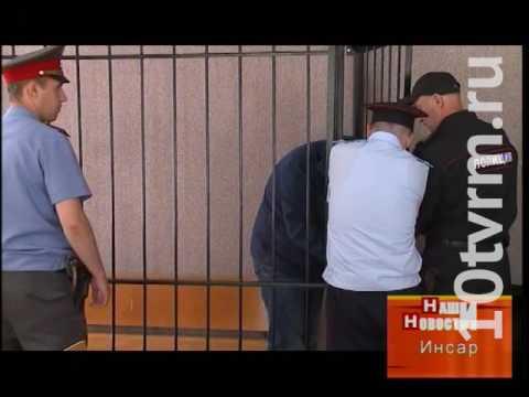 ДТП в Инсаре: полицейский, сбивший двух человек, взят под стражу