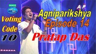 Nepal Idol, Episode 14 I Agniparikshyaa I Pratap Das
