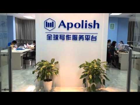 Writing Consultants Introduction and Hangzhou Office Tour
