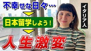 外国人だから伝えたい日本に暮らす素晴らしさ