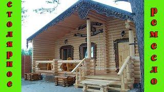 видео Смелый проект современного деревянного дома