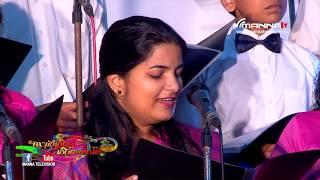 Swargeeya Geethangal Episode 02 |CSI Nellikkakkuzhi | Part 02| | Manna Television