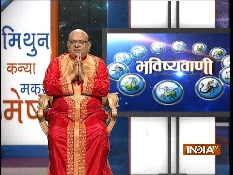 Bhavishyavani | 24th May, 2018 ( Full )