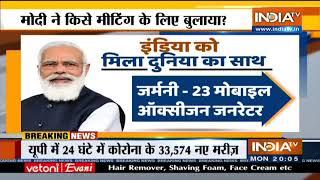 भारत को मिला दुनिया का साथ! जानिए PM Modi के पास किसका फोन आया? | Haqiqat Kya Hai
