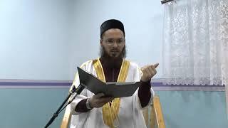 Суеверие и приметы в Исламе