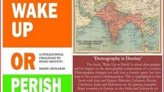 Major General Bakshi speech at IBTL : Politicizing Terror A Disaster in Making