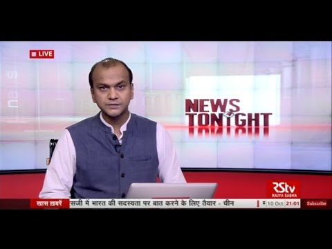 English News Bulletin – Oct 10, 2016 (9 pm)