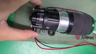 DMC-DWP-720 12V모터 워터펌프 소형