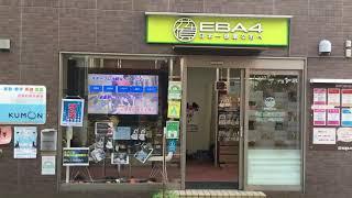 EBA4 デジタルサイネージ外観