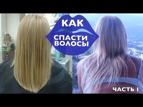Лучший уход за волосами