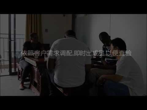 introduction of Guangzhou Kaoking chemical company