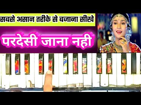 pardesi-pardesi-jana-nahi-harmonium-lesson,-pardesi-jana-nahi-on-harmonium(part2)