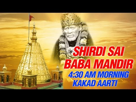 Shirdi Sai Baba Morning Kakad Aarti (4:30 AM) by Suresh Wadkar | Sai Baba Mandir Aarti