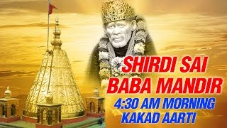 Shirdi Sai Baba Morning Kakad Aarti (4:30 AM) by Suresh Wadkar | Full Mandir Aarti