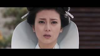 47 ронинов (2013) Ронины совершают харакири , тем самым погибают самураями