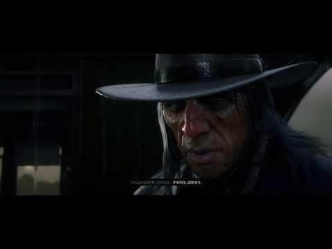 Как быстро повысить честь до максимум в Red Dead Redemption 2