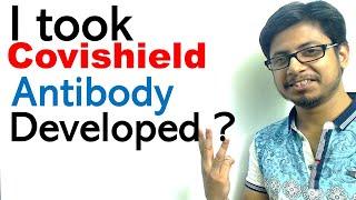 Covishield review and side effects | I took covishield yesterday | Covishield antibodies?