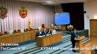 О противодействии ГосСовета ЧР выдачи удостоверения помощника главному редактору газеты ВЗЯТКА