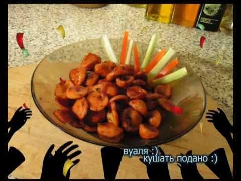 Снеки (закуски) из сосисок