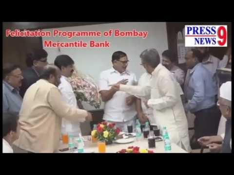 Felicitation of Chairman of Bombay Mercantile Co-operative Bank