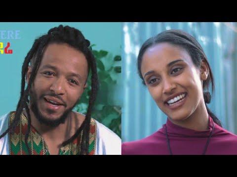 ሀገር ስጪኝ ሙሉ ፊልም Hager Sichign Ethiopian movie 2020