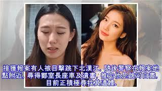 韓網紅不雅照案「出人命」! 秀智無辜被灌爆:妳就是兇手