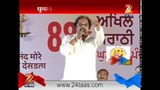 Ghuman: 88 Marathi Sahitya Sammelan, Poem by Sandip Khare