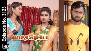 Abhishekam | 18th January 2019 | Full Episode No 3123 | ETV Telugu