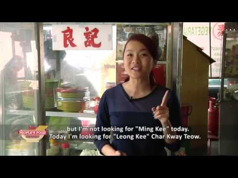 The Star People's Food Awards 2014-2015: Best Char Kway Teow