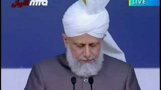 Khilafat Centenary Jalsa UK 2008 - Second Day Address - 3/11