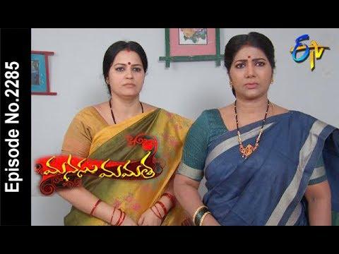 Manasu Mamata | 18th May 2018  |Full Episode No 2285 | ETV Telugu