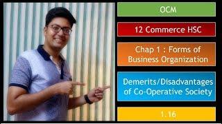 OCM Chap 1: Demerits/Disadvantages of Co-operative Society I 1.16