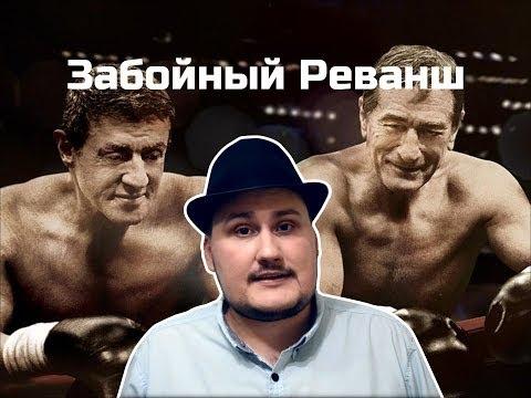 Художественные фильмы про бокс
