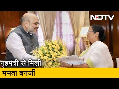 Mamata Banerjee ने गृह मंत्री Amit Shah से की मुलाकात, कल PM Modi से मिलीं थीं पश्चिम Bengal CM