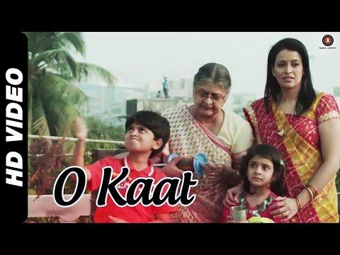 O Kaat song lyrics