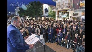 Εγκαίνια εκλογικού κέντρου Δημήτρη Κυριακίδη και παρουσίαση υποψηφίων-Eidisis.gr webTV